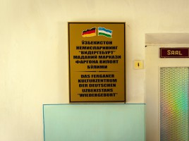 deutsche Kulturzentrum Fergana Usbekistan